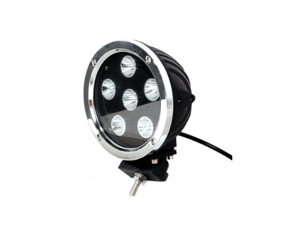 Vromos 60w led work light