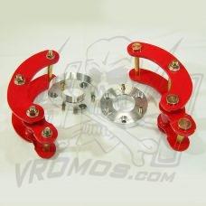 Комплект фланци и федершекели VROMOS за Mitsubishi L200