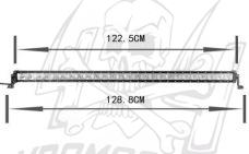 VROMOS 2VROMOS LED Bar 260W Combo - 128cm.