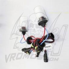 Ксенон крушка H3 8000K Vromos.